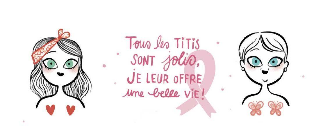 Octobre Rose 2021: Mobilisons-nous pour la prévention du cancer du sein !